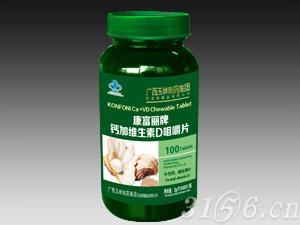 钙加维生素D咀嚼片