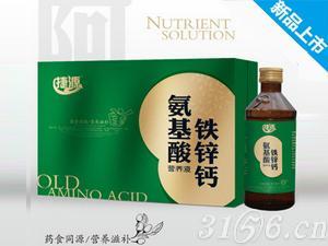 铁锌钙氨基酸营养液