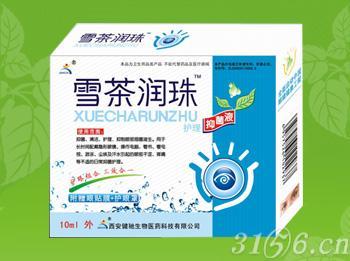 雪茶润珠护理抑菌液