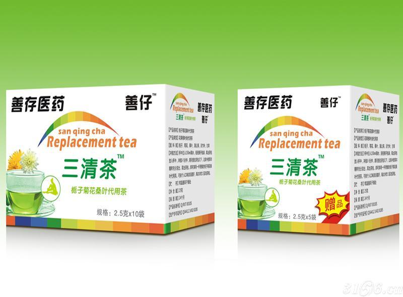 三清茶 栀子菊花桑叶代用茶