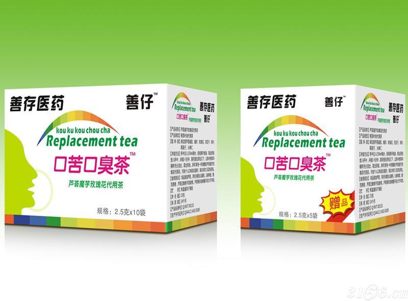 口苦口臭茶 芦荟魔芋玫瑰花代用茶