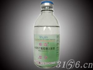 长春西汀葡萄糖注射液