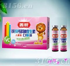 铁锌钙多种维生素口服液