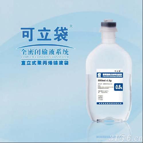 葡萄糖氯化钠钾注射液