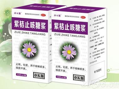 紫桔止咳糖浆