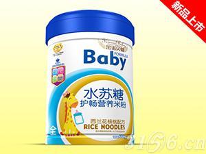 西兰花核桃-水苏糖护畅营养米粉