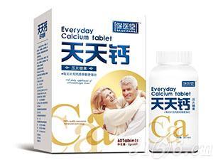 天天钙片-压片糖果(中老年型)