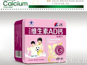 维生素AD钙