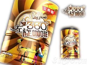 左旋咖啡360