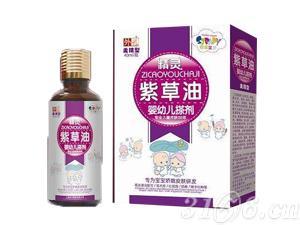 紫草油搽剂