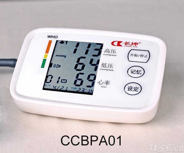 家庭手臂式血压计