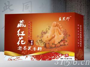 藏紅花老姜足浴粉