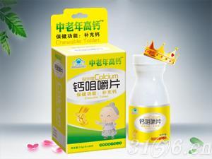 中老年高钙咀嚼钙片(30片)