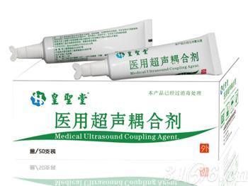 医用消毒超声耦合剂