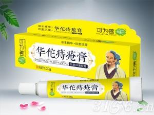 華佗痔瘡膏