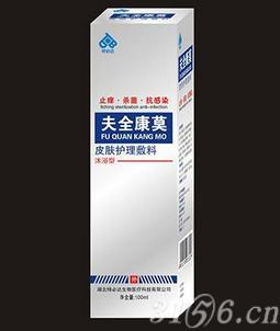 夫全康莫(皮肤护理敷料)沐浴型