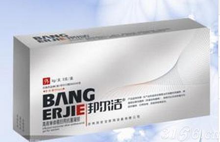 邦尔洁高效单体银妇用抗菌凝胶