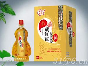 康齐藏红花活络祛痛油