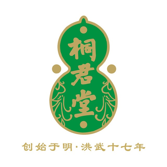 桐君堂药业有限公司