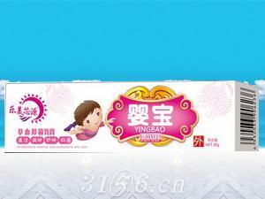 婴宝-抑菌软膏招商