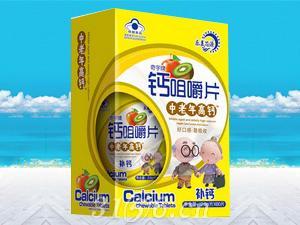 蓝帽-中老年高钙钙咀嚼片招商