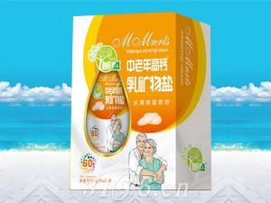 中老年高钙