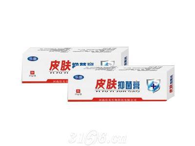 皮肤抑菌膏