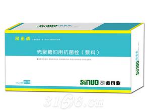 壳聚糖妇用抗菌栓(敷料)