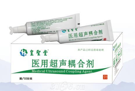 医用消毒型超声耦合剂