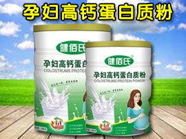 孕妇高钙蛋白质粉