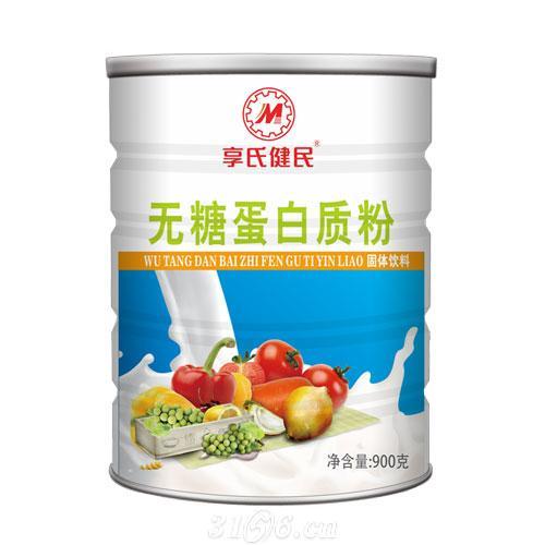 享氏健民无糖蛋白质粉