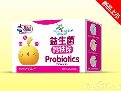 益生菌钙铁锌