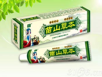 苗山草本抑菌乳膏