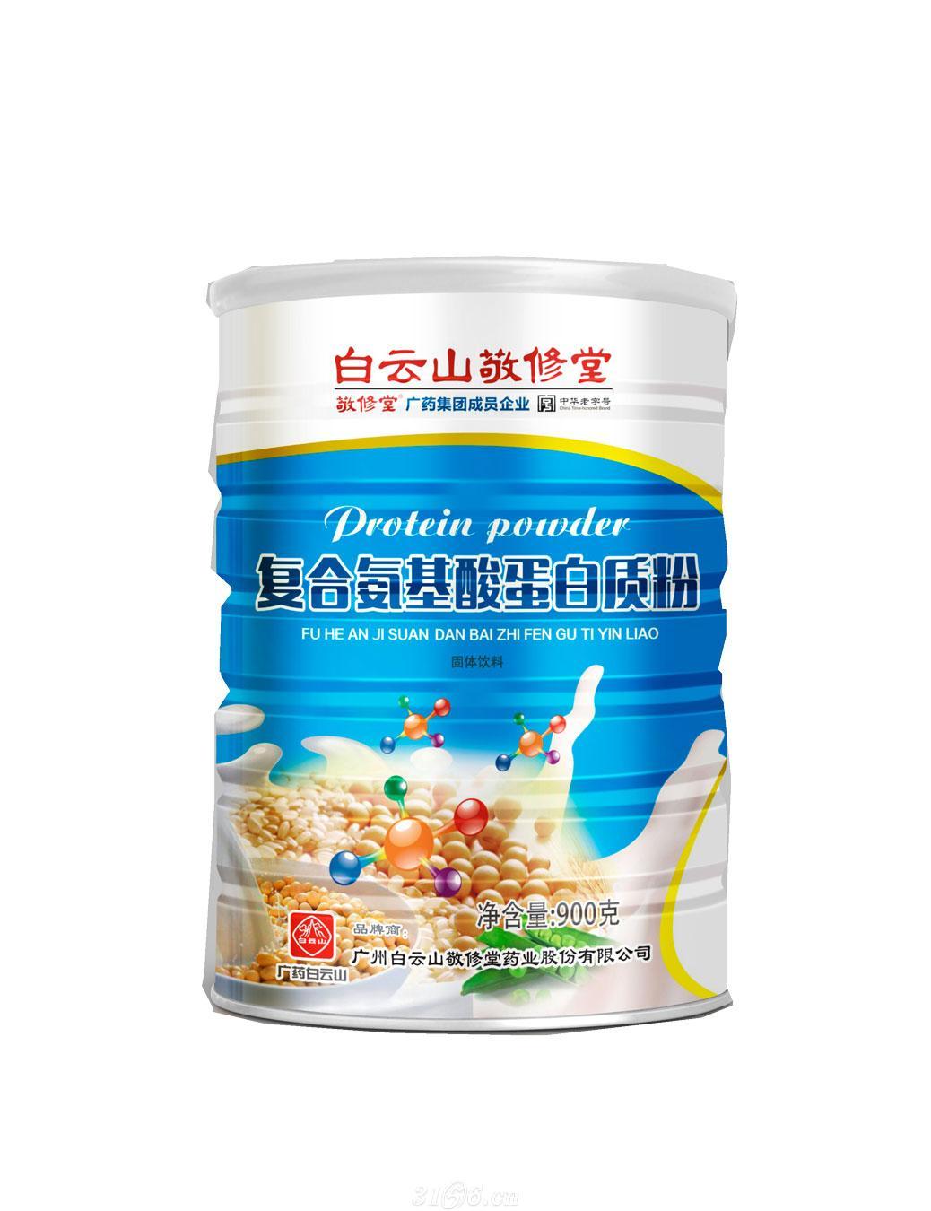 敬修堂复合氨基酸蛋白质粉