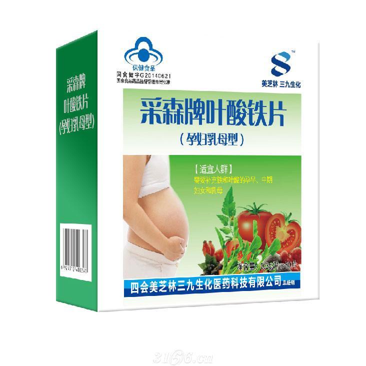 美芝林三九 叶酸铁片(孕妇乳母型)