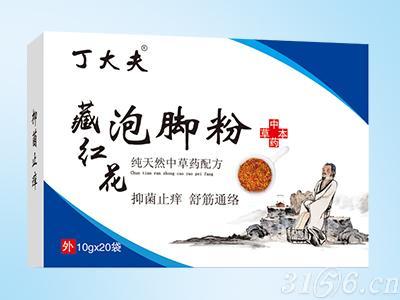 厦门东晟福大健康产业有限公司