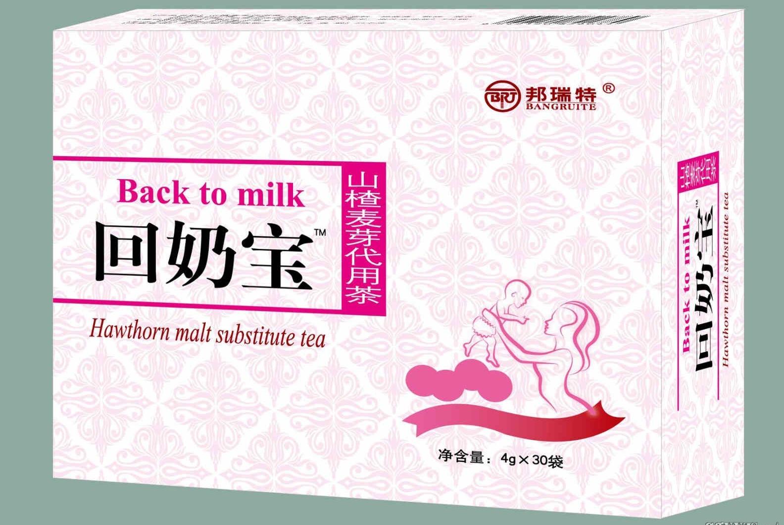 回奶宝-山楂麦芽代用茶