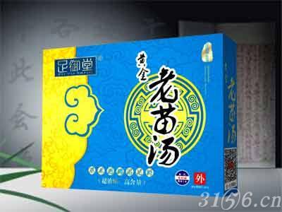 黄金老苗汤(10袋)