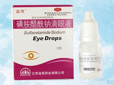 磺胺醋酰钠滴眼液招商