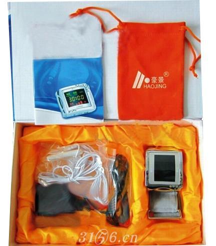 医用激光治疗仪KDJ-01型手腕式