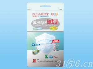 N95医用防护口罩平面(成人款)