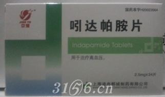 吲达帕胺片