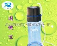 排便清肠器储液瓶