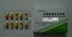 枸橼酸氯米芬(克罗米芬)