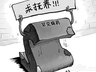 创新型孤儿药现状分析:为何中国还是空白