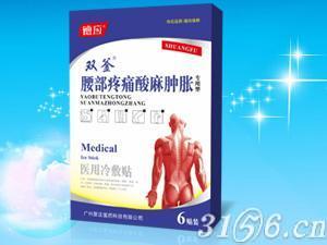 腰部疼痛酸麻肿胀(6贴)