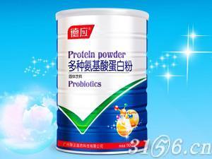 多种氨基酸蛋白粉招商