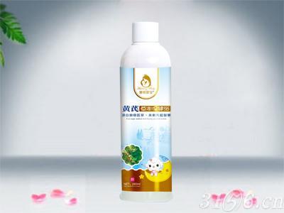 黄芪草本保健浴