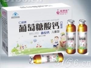 葡萄酸钙品服液