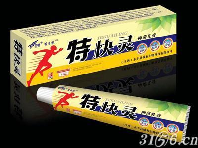 永丰县诚和生物科技有限公司